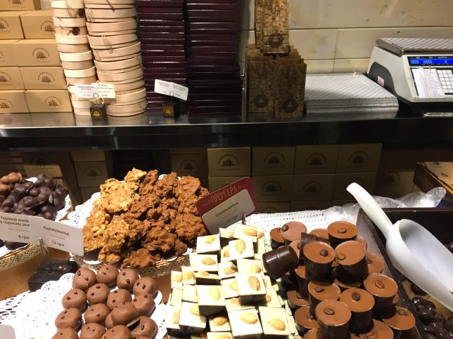 Lviv Handmade Chocolate çikolata alabileceğiniz diğer bir mağaza