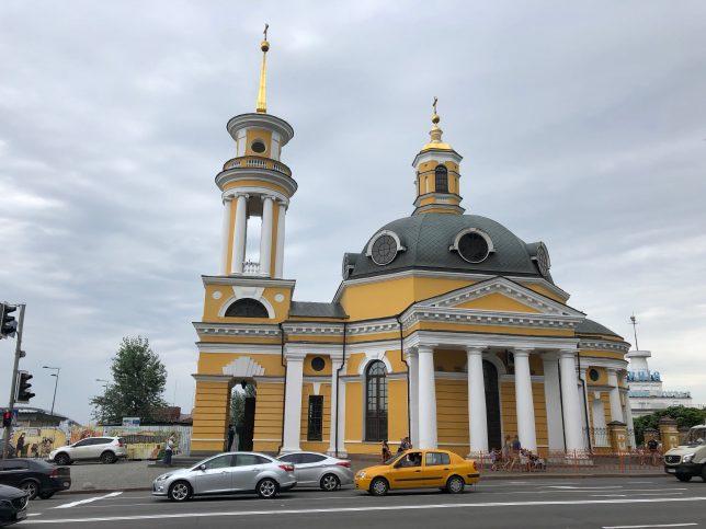 Kiev hostel onerileri