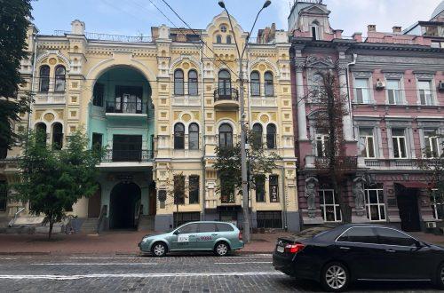 Kiev hostelleri